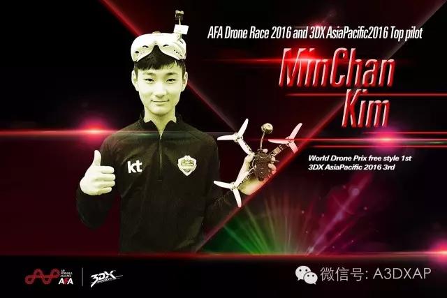大神驾到:MinChen Kim来自韩国的天才小飞手