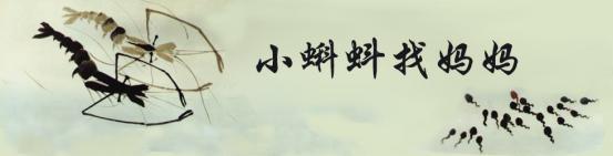 中国动画曾让世界惊艳 《思美人》或重新领跑