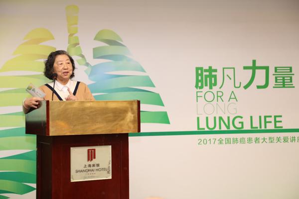 """中国宋庆龄基金会""""肺凡力量""""肺癌患者教育在沪启动"""