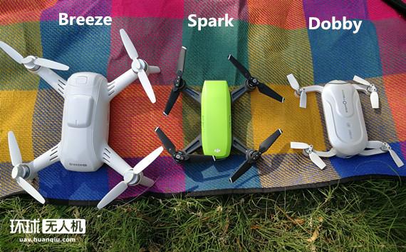 便携无人机怎么???Spark、Breeze、DOBBY浅度对比