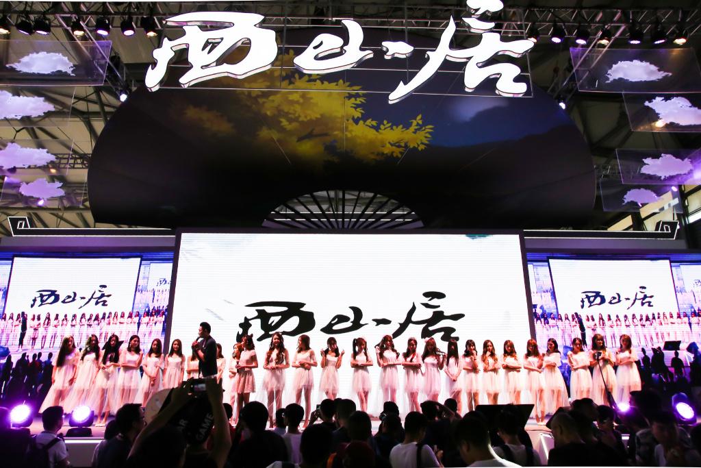 2017ChinaJoy西山居展台:《剑网3》重置版亮相