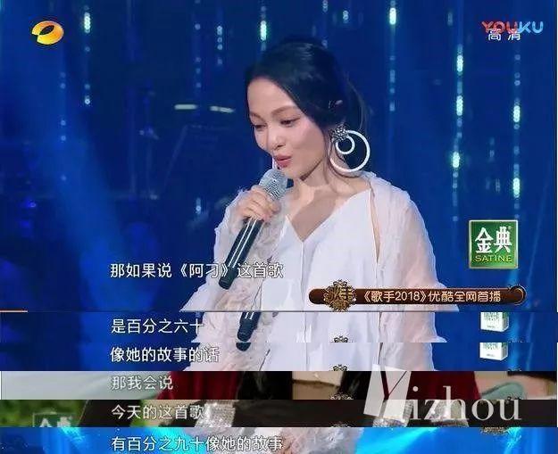 张韶涵被亲爹妈诬陷弃养吸毒 张韶涵简直是娱乐圈最倒霉的明星
