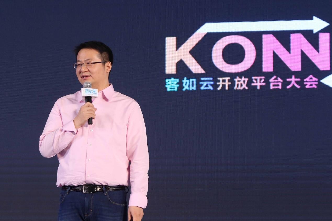 客如云彭雷:客如云未来会向数据型公司转型