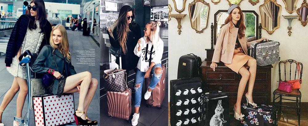 有了这几款旅行箱,闺蜜旅行照拍出新高度!