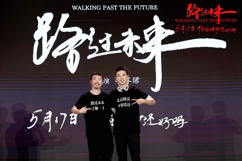 华语最强文艺片计划A.R.T.出炉《路过未来》领衔