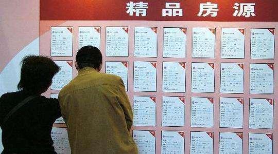 北京二手房价格跌回一年前