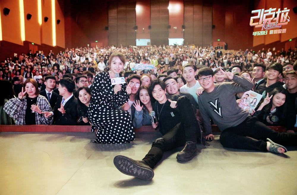 《21克拉》郭京飞现场为女同学表白男同学