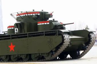 俄罗斯重造一款重型坦克 5个炮塔如同三头六臂