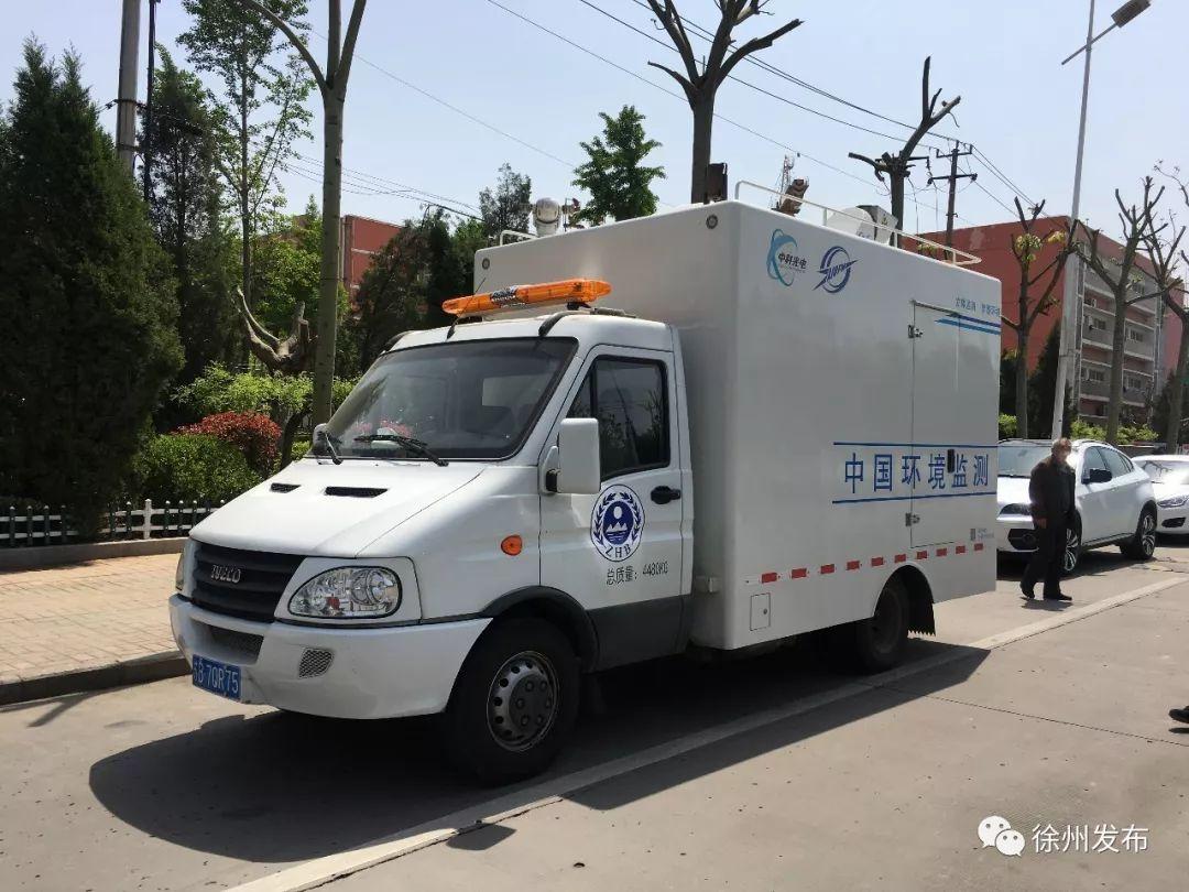 """徐州引入雷达巡逻、无人机监控等手段""""天罗地网""""保卫蓝天"""
