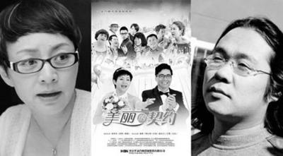 """编剧宋方金疑暗讽宋丹丹 杨玏为亲姨""""报仇""""?"""