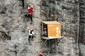 湖南商店开在悬崖峭壁上 距地面100多米