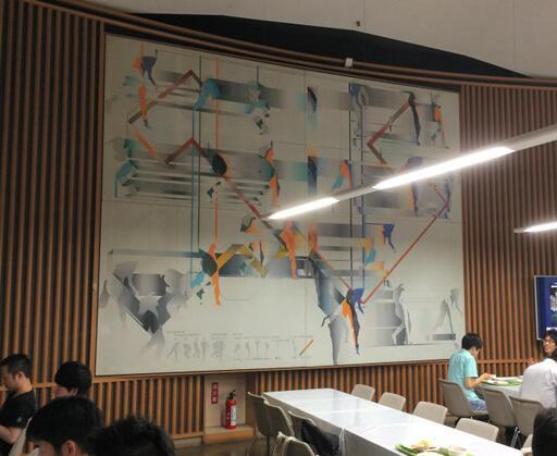 东京大学将已故名家真迹当垃圾处理 全因校方工作懈怠