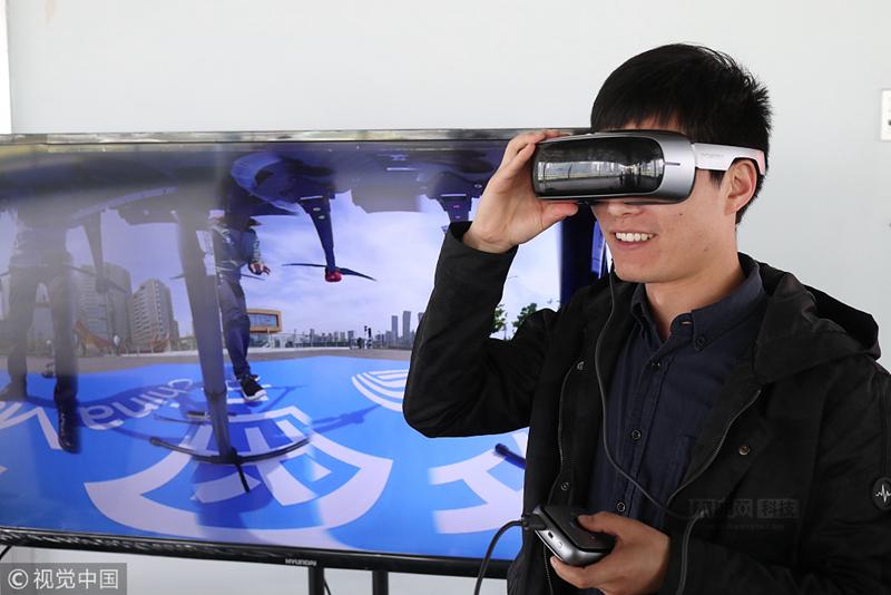 """上海完成首次""""无人机+5G""""技术高清视频直播"""