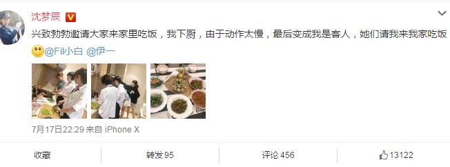 沈梦辰在家请朋友吃饭分量少到可怜,女星私生活太残酷了!