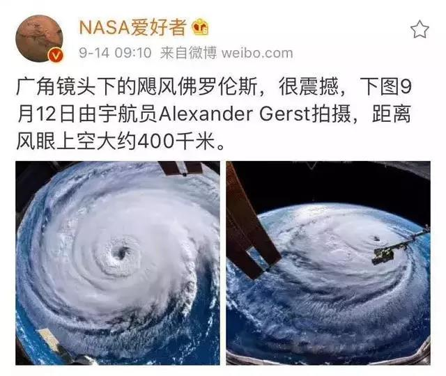 """关于台风""""山竹""""的这些谣言,别信!"""