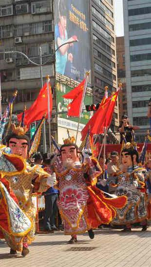 """为了迎接国庆节,台统派升起五星红旗高唱""""中国是我家"""""""