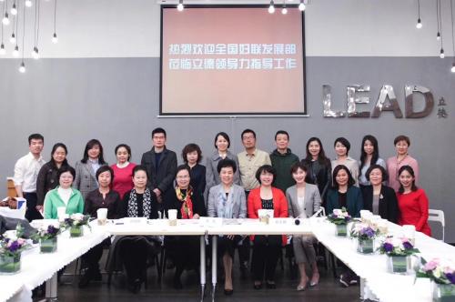 2018第二届又忙又美励志女性人物选拔计划全国总决赛圆满成功!