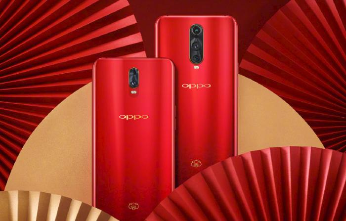 OPPO R17系列新年版发布 专属红+祥云金小猪