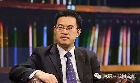 黄震:求解治理麦克米伦缺口与中国金融科技企业创新之路