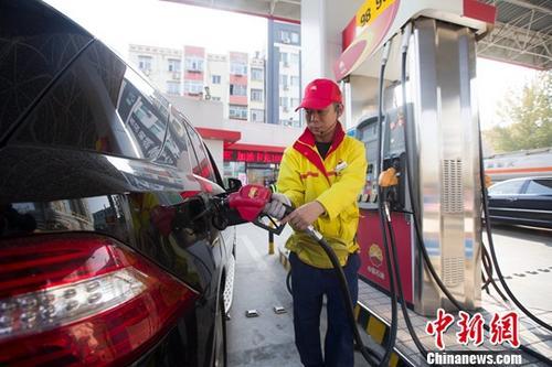 中国2019年起升级成品油质量 将停售低标准油
