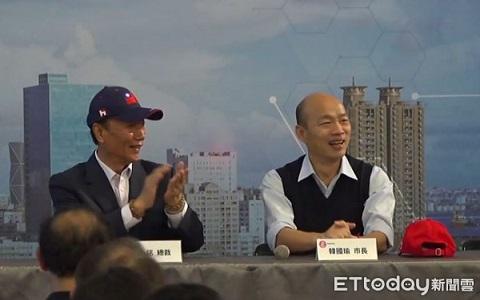 韩国瑜、郭台铭欲在高雄建全球最大AI研发中心