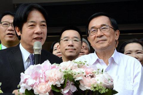 """赖清德参选2020被质疑 陈水扁相挺为""""特赦""""?"""