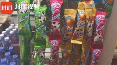 成都一农房制售伪劣奶糖 已销往全国这些地方