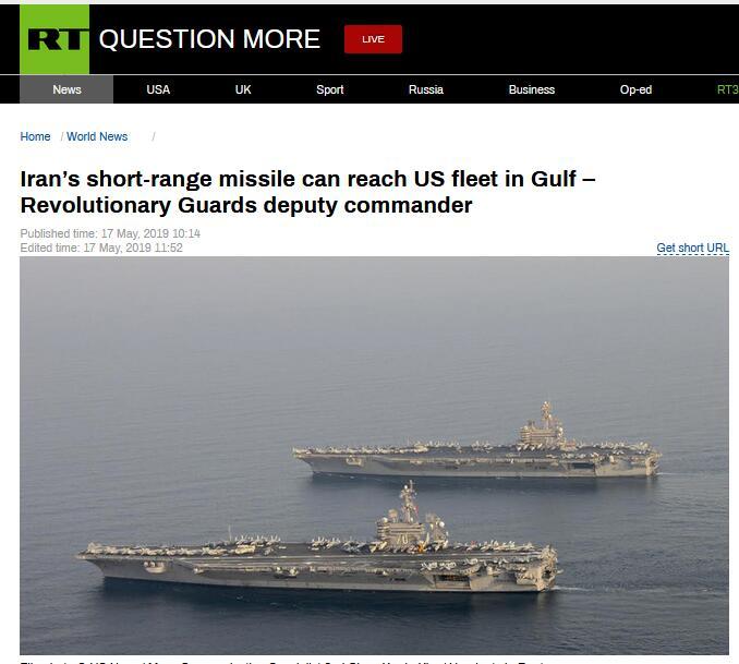 伊朗革命卫队副司令:伊短程导弹就可以覆盖美国在海湾地区舰队_法国新闻_法国中文网