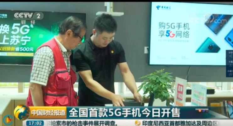 苏宁818大会在南京举行