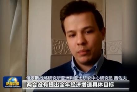 多国人士:两会为中国和世界发展凝聚力量