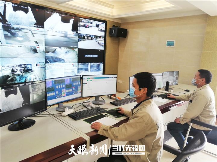 贵阳利用大数据改造提升传统产业